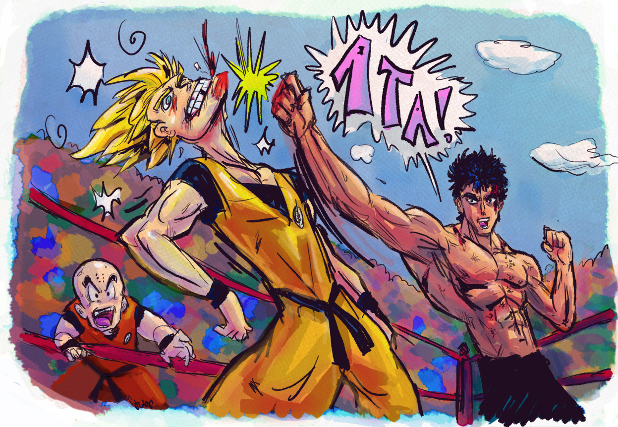 (Thumbnail Image for The Impossible Ultimate Fighting Game)