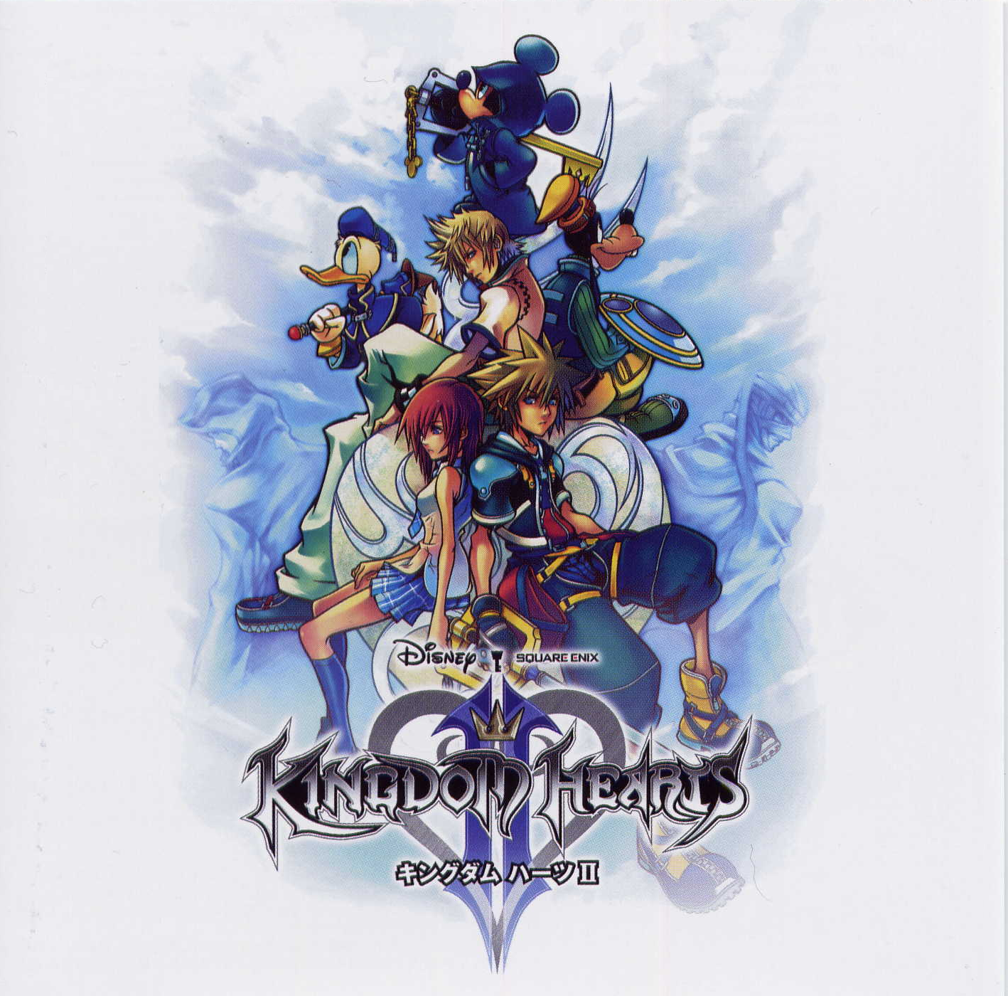 (Thumbnail Image for Kingdom Hearts 2 : Childish & Poorly Executed)