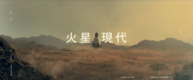 Part of Destiny's opening sequence.